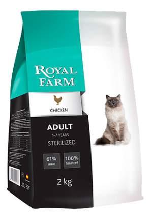 Сухой корм для кошек ROYAL FARM Sterilised, для стерилизованных, курица, 2кг