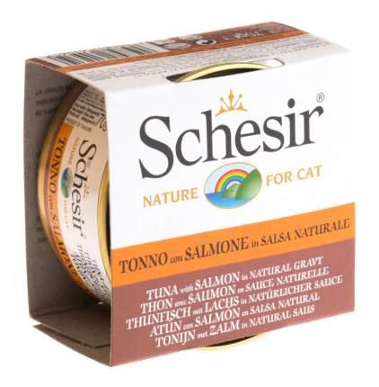 Консервы для кошек Schesir, тунец, лосось, 14шт по 70г
