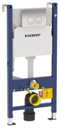 Система инсталляции для унитазов Geberit Duofix Delta Платтенбау 458.122.21.1 4 в 1