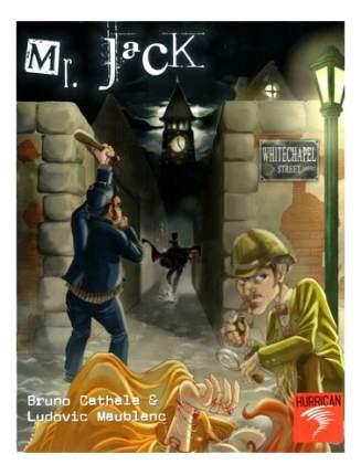 Семейная настольная игра Hurrican Mr. Jack
