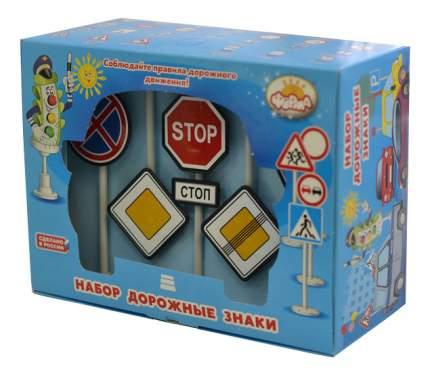 Набор Форма Дорожные знаки С-158-Ф