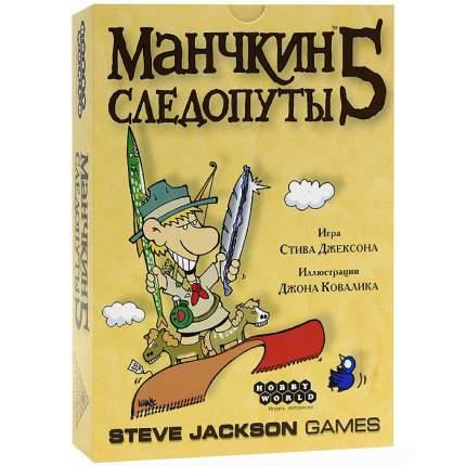 Дополнение к игре Манчкин 5, Следопуты (Munchkin 5: De-Ranged)