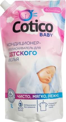 Ополаскиватель-кондиционер для детского белья Cotico 1 л