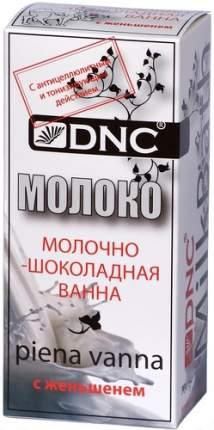 Молочно-шоколадная ванна DNC с женьшенем, 70 г