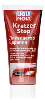 Ликвидатор царапин Liqui Moly Kratzer Stop 7649 0,2 л