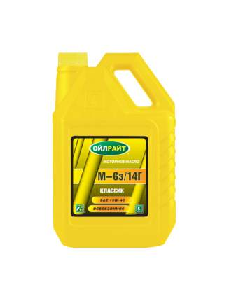 Моторное масло Oilright М6з-14Г 20w-20 5л