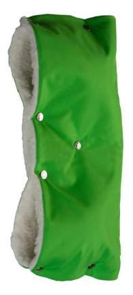 Муфта для рук мамы на детскую коляску Чудо-Чадо Ярко-зеленый