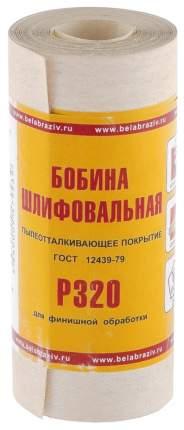Наждачная бумага No name Рос 75657