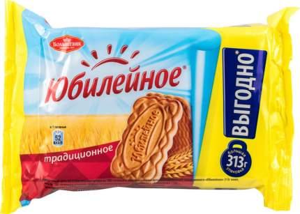 Печенье витаминизированное Юбилейное традиционное 313 г