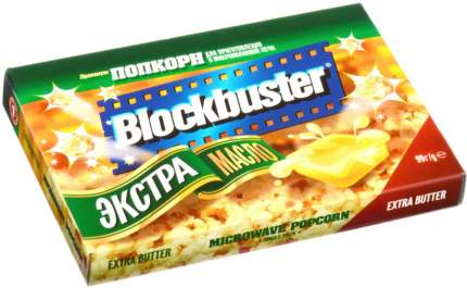 Попкорн Blockbuster экстра масло 99 г