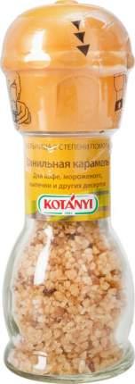 Карамель ванильная Kotanyi для кофе мороженого выпечки и других десертов мельница 53 г