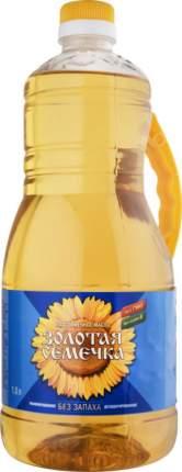 Масло подсолнечное Золотая Семечка без запаха 1.8 л