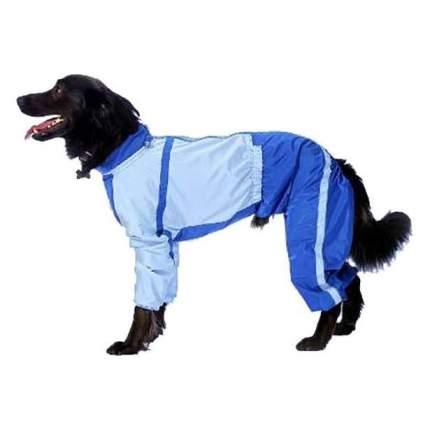 Комбинезон для собак ТУЗИК размер L мужской, голубой, синий, длина спины 36 см