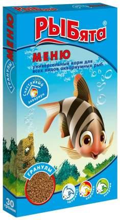 Корм для рыб Зоомир РЫБята Меню, с сюрпризом, гранулы, 35 г