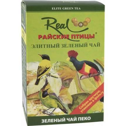 Чай зеленый Real райские птицы элитный пеко 100 г
