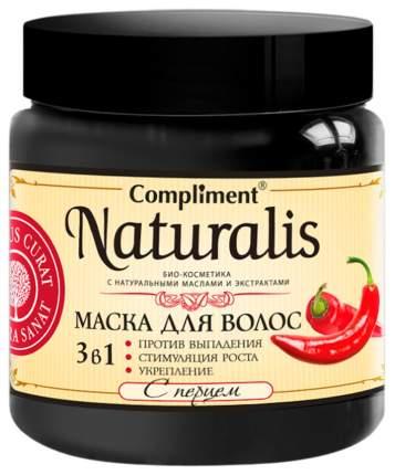 Маска для волос Compliment Naturalis 3 в 1 с перцем 500 мл