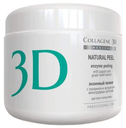 Пилинг для лица Medical Collagene 3D Enzyme Peeling with papain 150 г