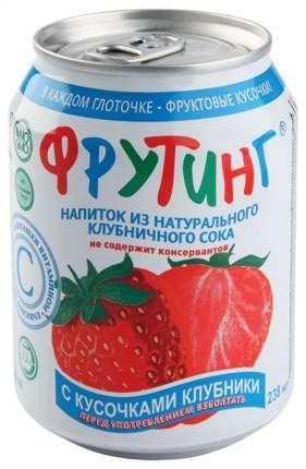 Напиток из клубничного сока Фрутинг с кусочками клубники 238 мл
