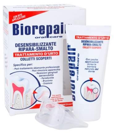 Препарат Biorepair для профилактики по восстановлению эмали, 50 мл