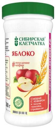 Клетчатка Сибирская яблоко 280 г