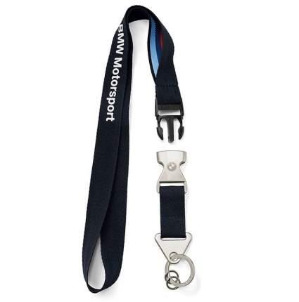 Лента для ключей BMW 80272446457