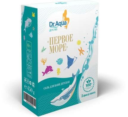 Соль для ванн детская 'Первое море' Dr. Aqua 450 гр