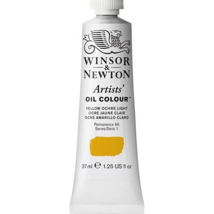 Масляная краска Winsor&Newton Artists светло-желтая охра 37 мл