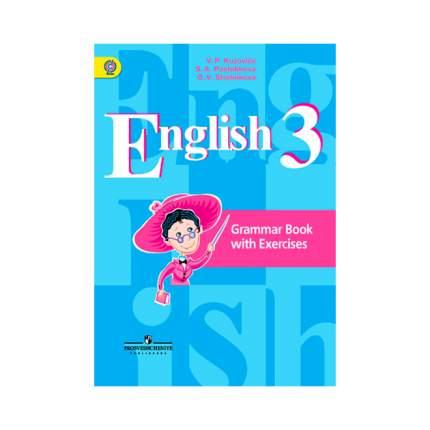 Кузовлев. Английский Язык. 3 кл. Грамматический Справочник С Упражнениям и (Фгос)