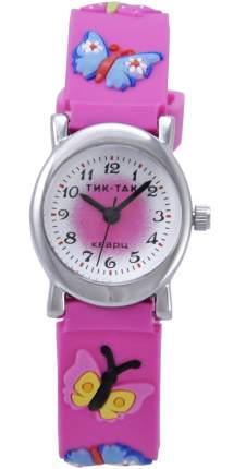 Детские наручные часы Тик-Так Н107-2 бабочки