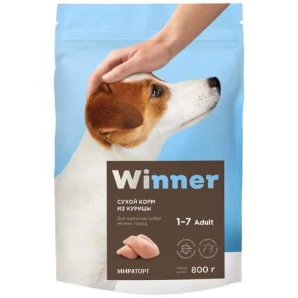 Сухой корм для собак Winner, для мелких пород, курица, 800 г