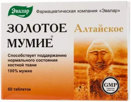 Мумие Золотое Эвалар алтайское очищенное таблетки 60 шт.