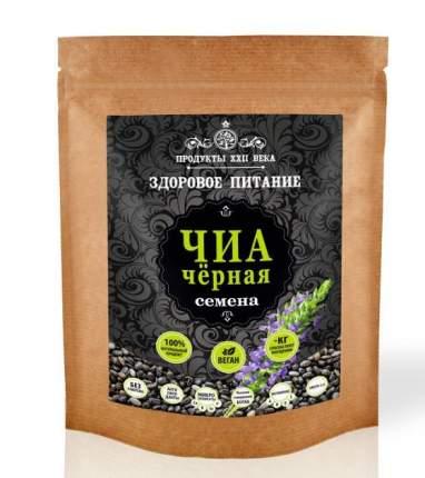 Чиа черная, семена, 200 гр, Продукты XXII века
