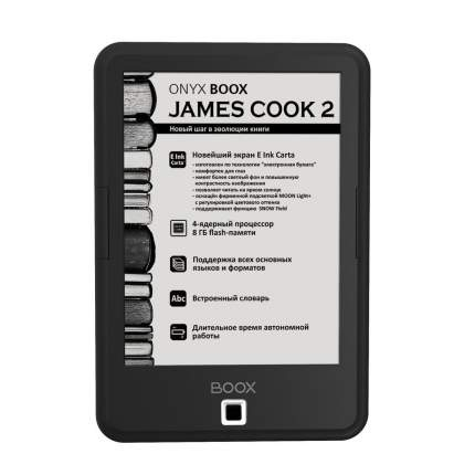 Электронная книга ONYX BOOX James Cook 2 Black