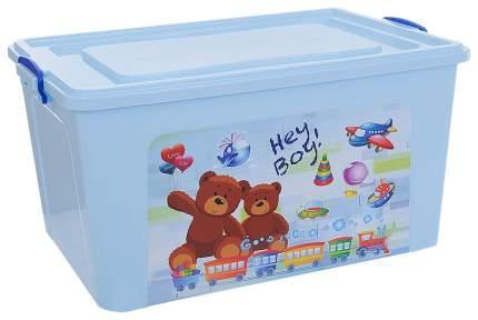 DUNYA Ящик для игрушек 80 л Голубой 68*46,5*35,5 см