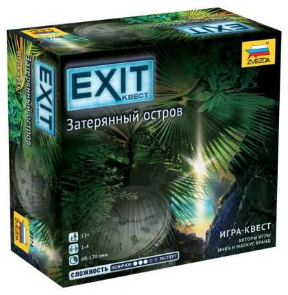 """Настольная игра """"Exit. Затерянный остров"""""""