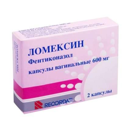 Ломексин капсулы 600 мг 2 шт.