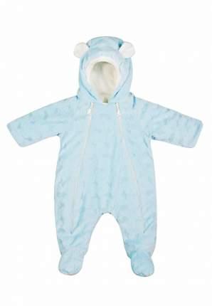 Комбинезон Сонный гномик Топ-топ голубой, размер 56