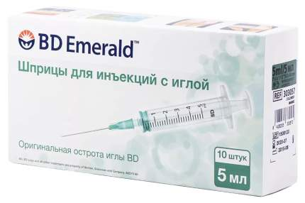 Шприц BD Emerald 3-х компонентный 5 мл черный 0,7 х 30 мм 10 шт.