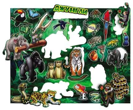 """Магнитный пазл """"Животный мир джунглей"""""""