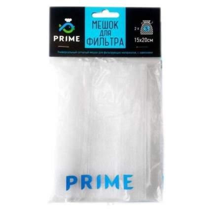 Мешок для фильтрующих материалов Prime для фильтров, универсальный, 15х20см 2шт