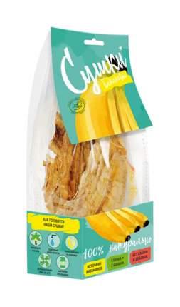 Чипсы фруктовые Биопродукты cушки банановые 40 г