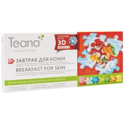 Сыворотка для лица Teana D1 Завтрак для кожи, 2 мл