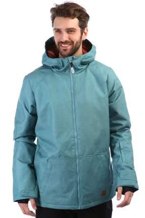 Куртка Billabong All Day, arctic, XL INT