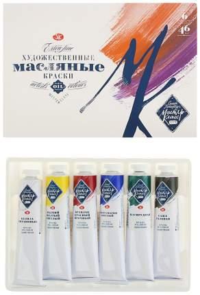 Набор художественных масляных красок Мастер-класс, 6 цветов, 46 мл в тубах Невская палитра