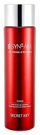 Эмульсия для лица Secret Key SYN-AKE Anti Wrinkle & Whitening Emulsion 150 мл