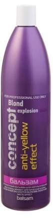 Бальзам для волос Concept Арктический блонд 1 л