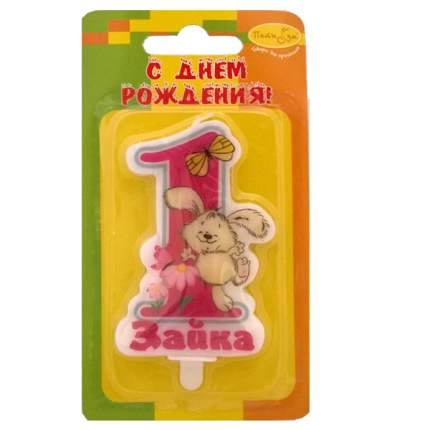 Свечи Maoming цифры для торта: 1 Зайка розовая 9 см