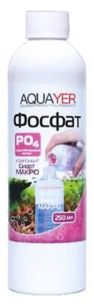 Удобрение для аквариумных растений Aquayer Смарт Макро 2 *250 мл