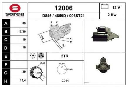 Стартер EAI 12006