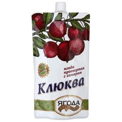 Клюква протертая Ягода сибирская с сахаром 280 г